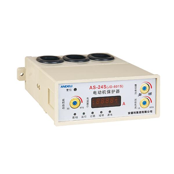 as-24s(jd-601s)数显智能型电动机保护器