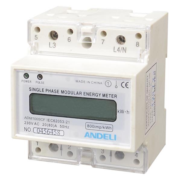 ADM100SC 600